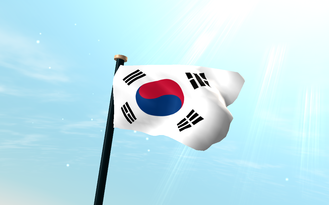 Free download South Korea Flag 3D Wallpaper Android Apps on