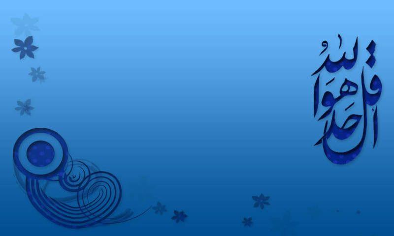 islamic wallpaper web 3d Islamic Wallpapers Download 800x480