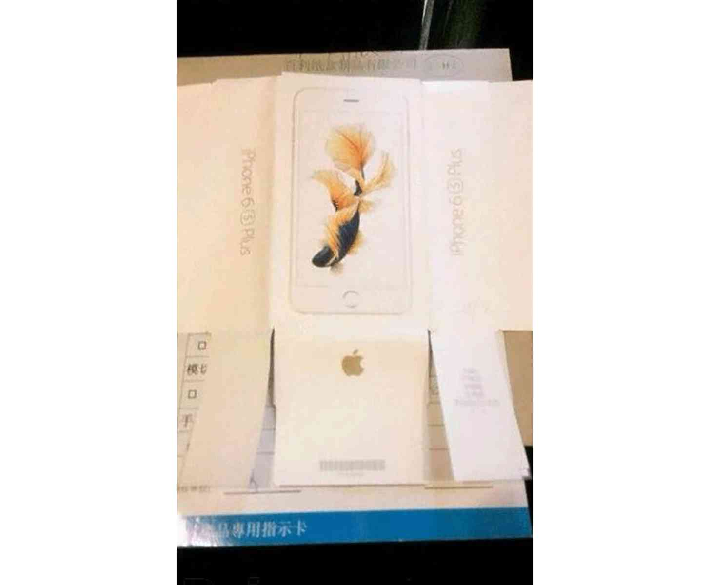 expected to reveal the iPhone 6s and iPhone 6s Plus on September 9 1456x1200