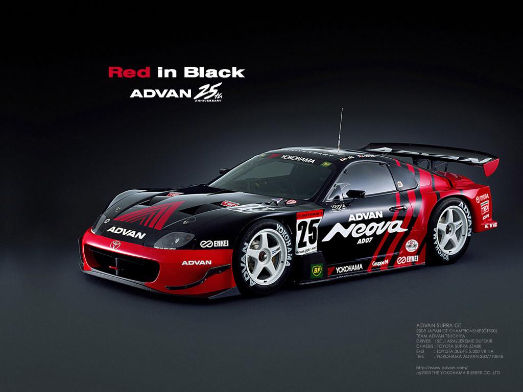 Toyota Supra Ft1 >> Toyota Supra HD Wallpaper - WallpaperSafari