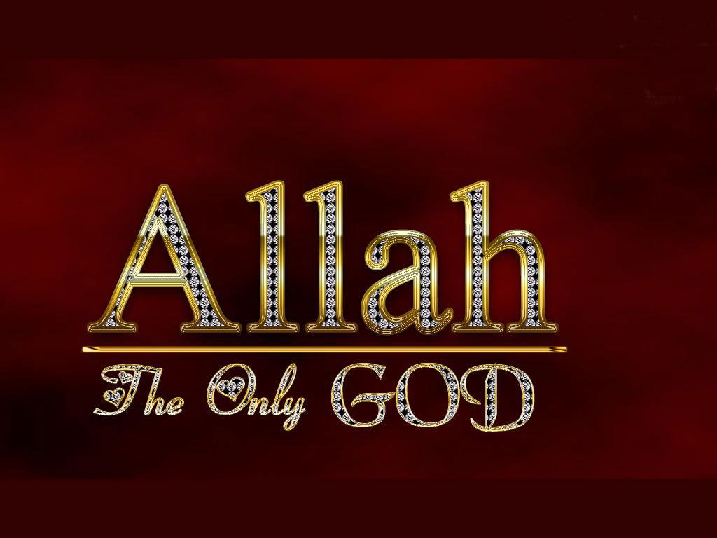 Super Islamic Themes Allah Name Image3 1024x768