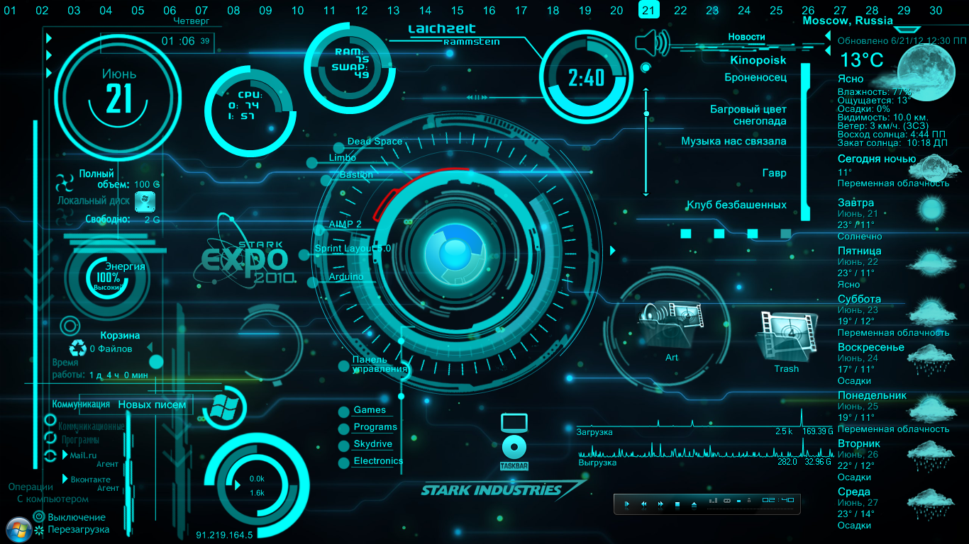 Iron Man Jarvis Live Wallpaper 2 1366x768