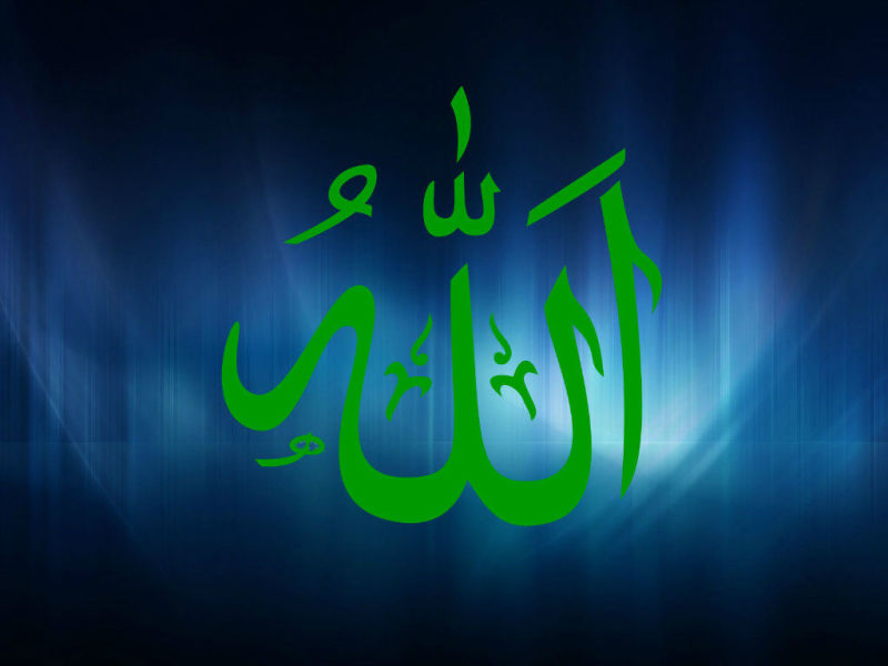 ALLAH names HD Wallpapers Images Pictures Desktop 800x600