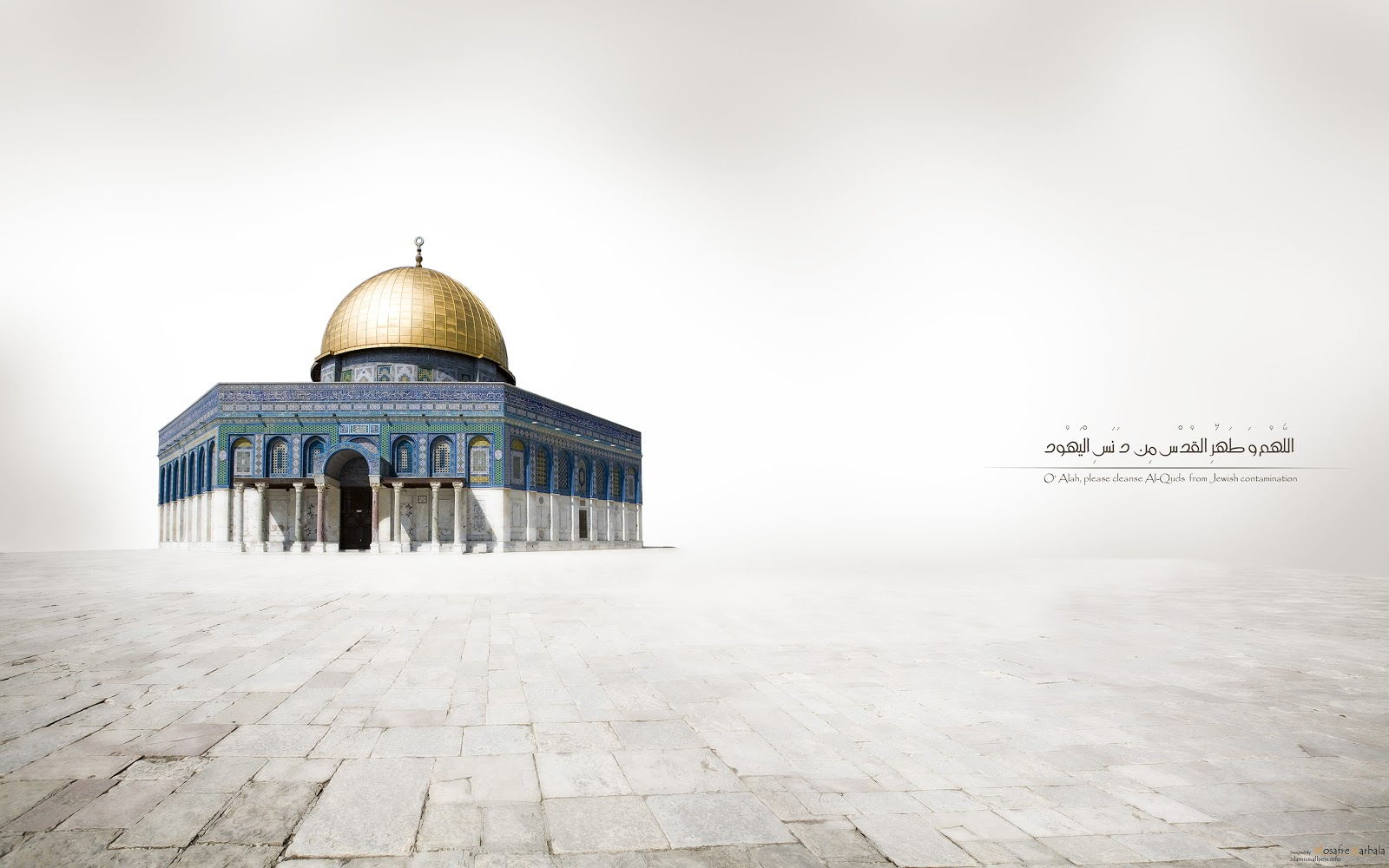 Free Download High Definition Wallpaper Club Dome Of The Rock