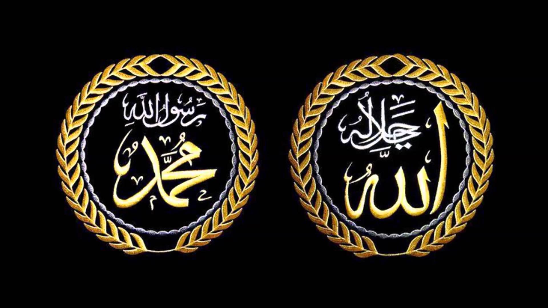 Wallpaper Tulisan Allah   Kaligrafi Muha 1874242   PNG Images   PNGio 1920x1080