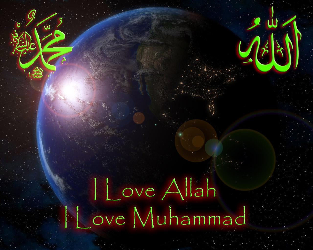 Wallpaper iphone kaligrafi - Love Allah I Love Rasulullah April 2010 Wallpaper Islami