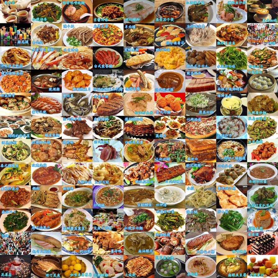 Wallpaper of 108 Kinds of Delicious Foods by benliau0227 894x894