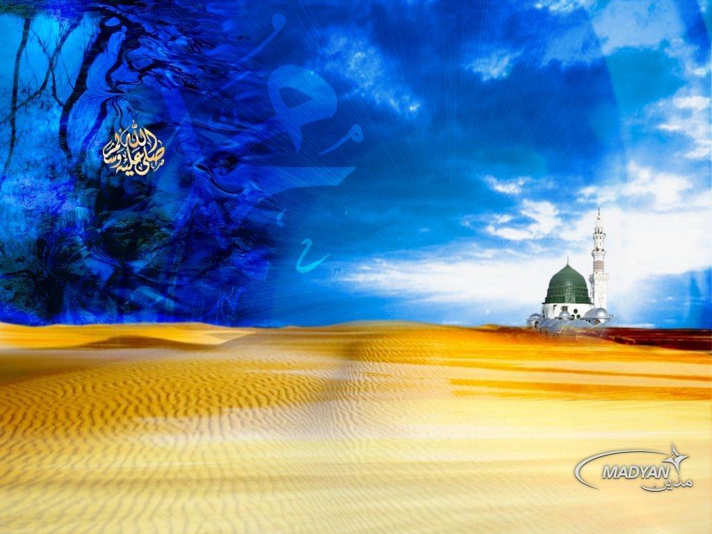 50 Gambar Wallpaper Islam On Wallpapersafari