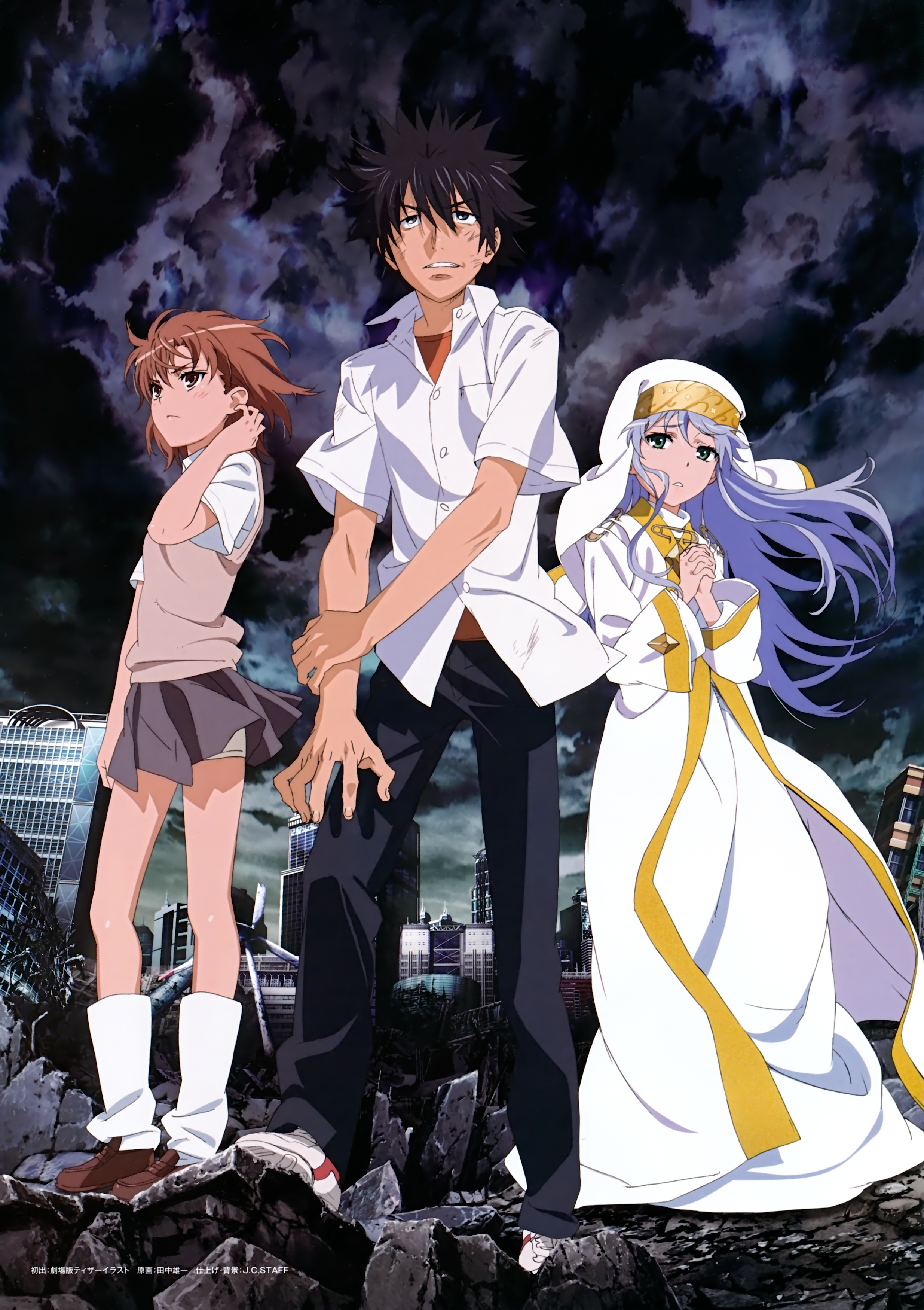 23 A Certain Magical Index The Movie The Miracle Of Endymion