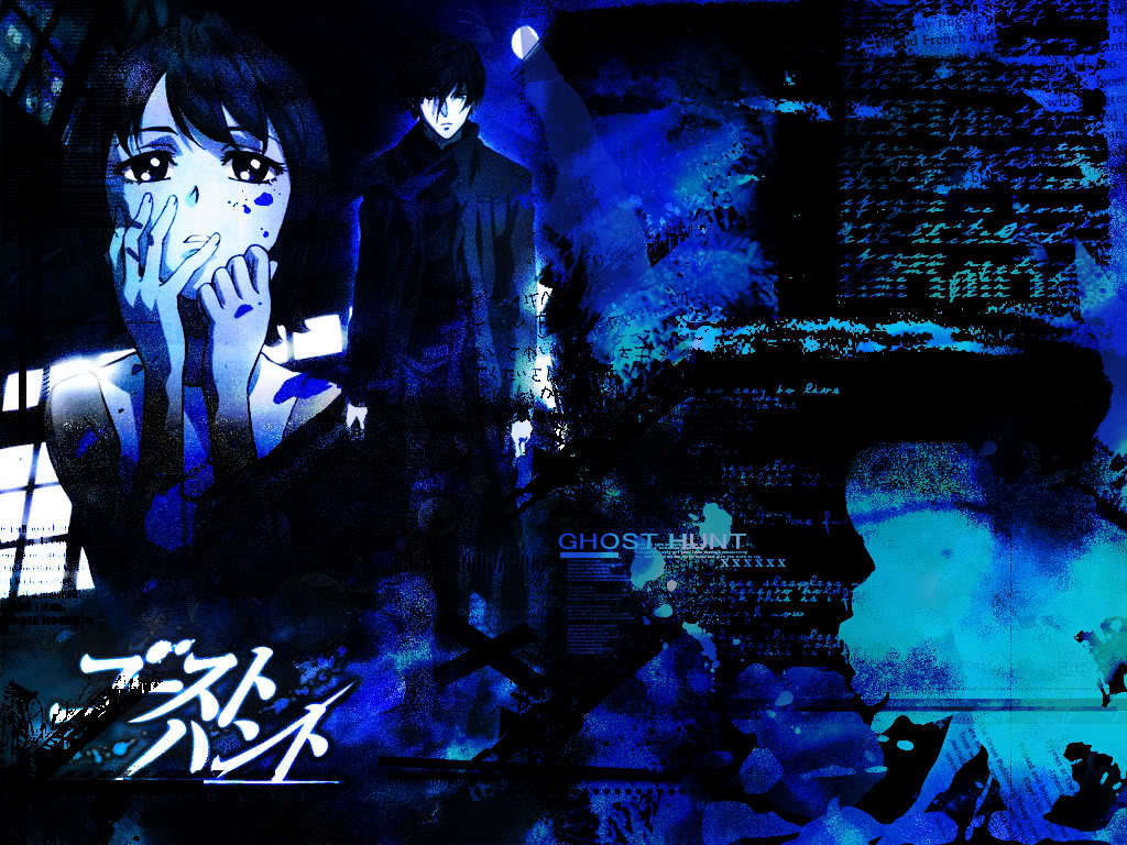 Ghost Hunt Wallpaper   Ghost Hunt Wallpaper 15126465 1024x768
