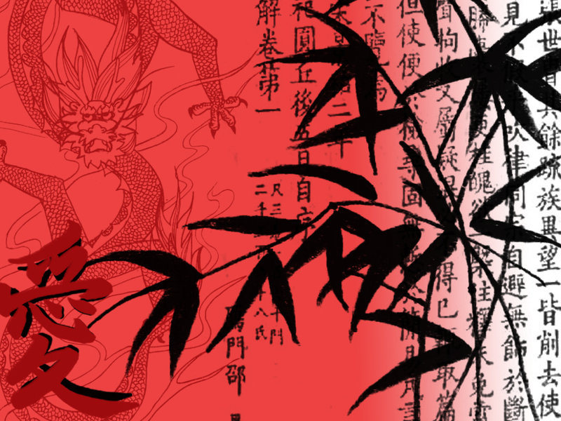 Red Chinese Wallpaper Red black chinese wallpaper 800x600