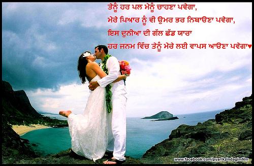 Romantic Couples mnm mandeep Flickr   Photo Sharing 500x327