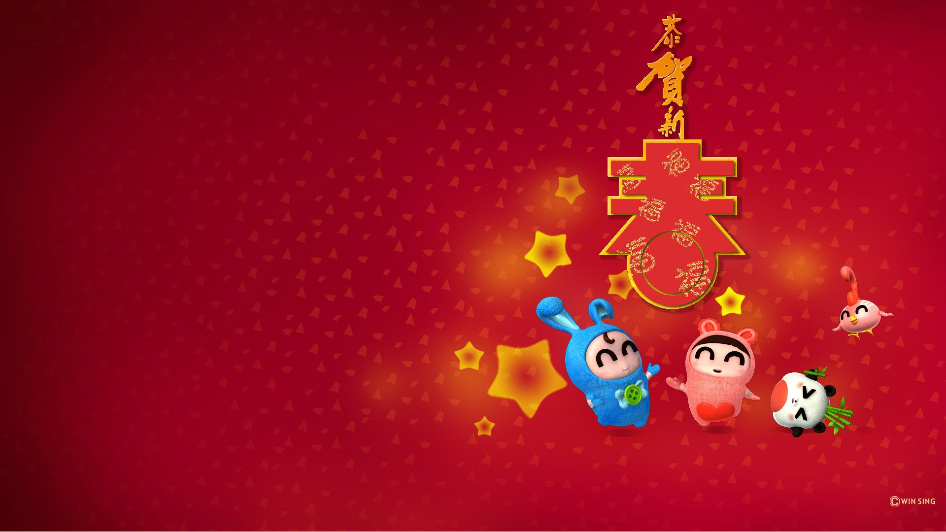 Chinese New Year 2014 Best Wallpapers 1920x1080