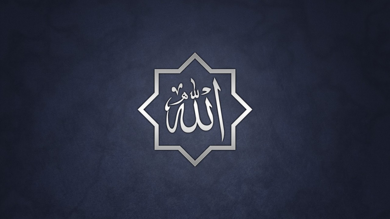 Download ALLAH Names HD Wallpapers For Desktop HD 1280x720