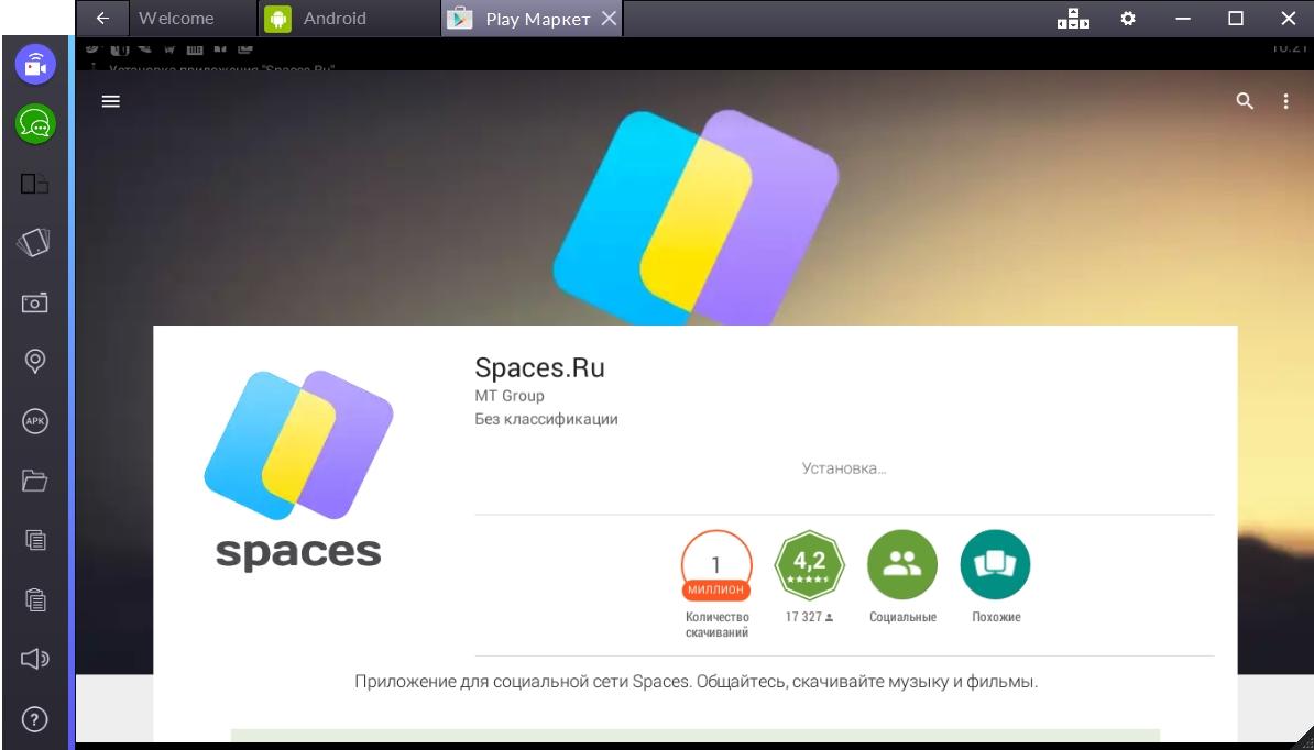 Spaces Ru   Image Mag 1194x682