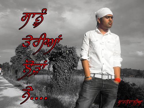 harpreet hm sahnewal punjabi wallpaper Flickr   Photo Sharing 500x375