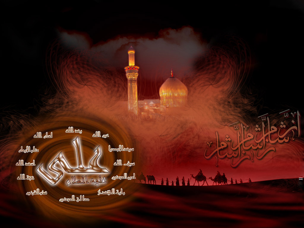 shia wallpapers islam - photo #11