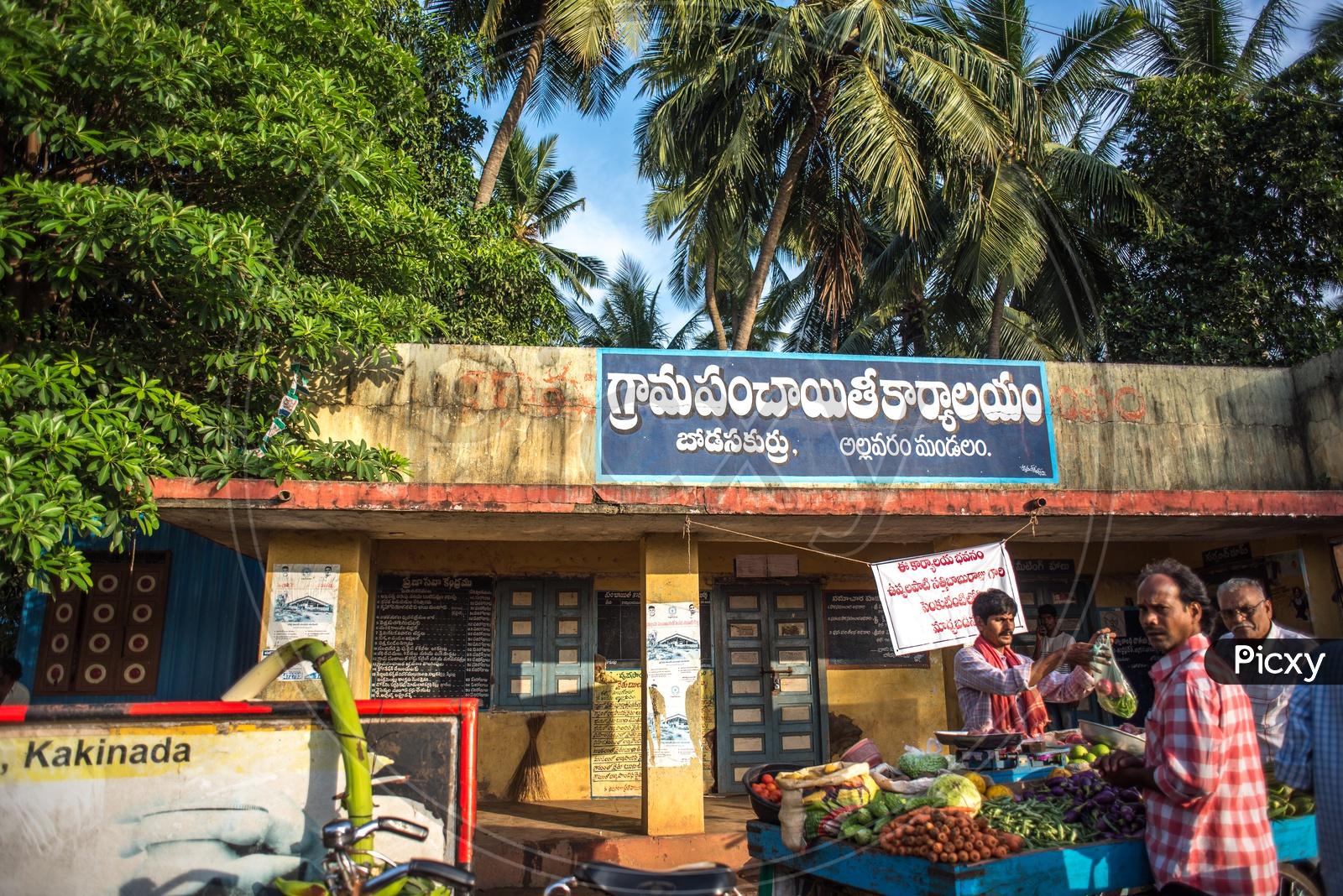 Image of Grama Panchayat Office VO565689 Picxy 1600x1068