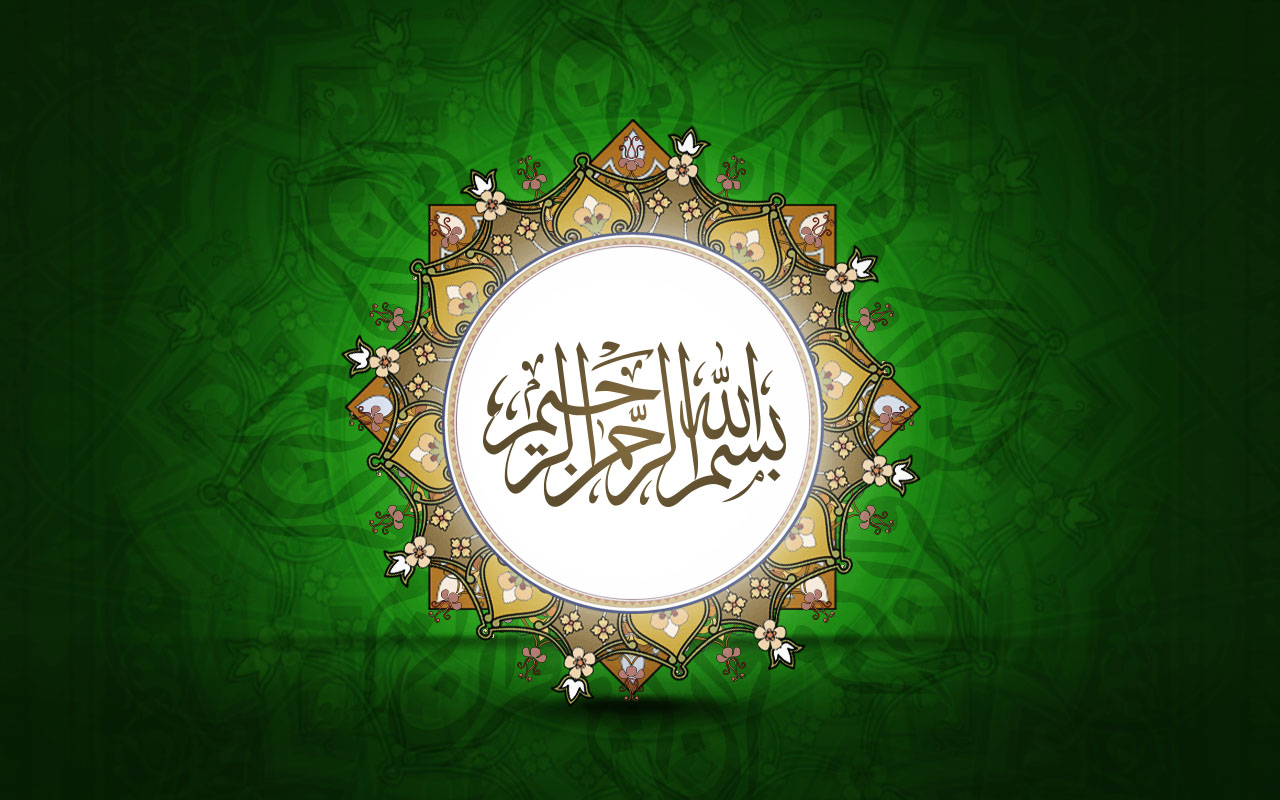 Islamic Wallpapers HD Pictures One HD Wallpaper Pictures Backgrounds 1280x800