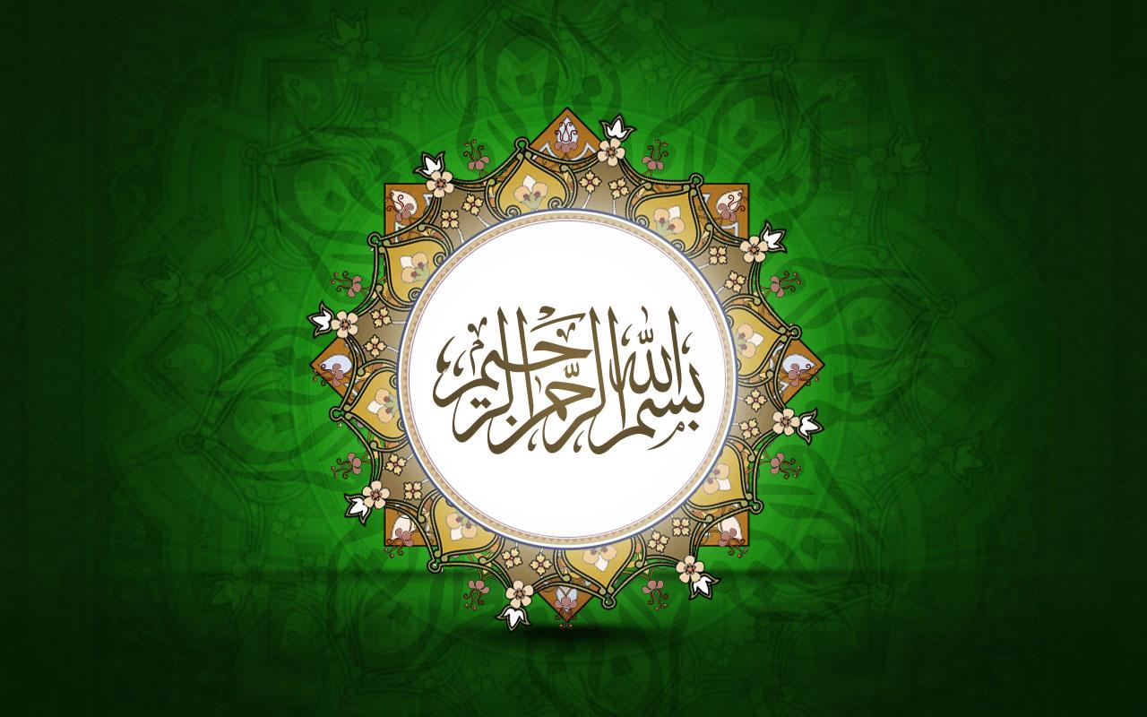 Islamic HD Wallpapers 1080p - WallpaperSafari