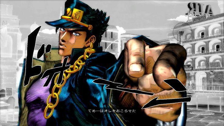 Jotaro Kujo Anime wallpapers Pinterest 736x414