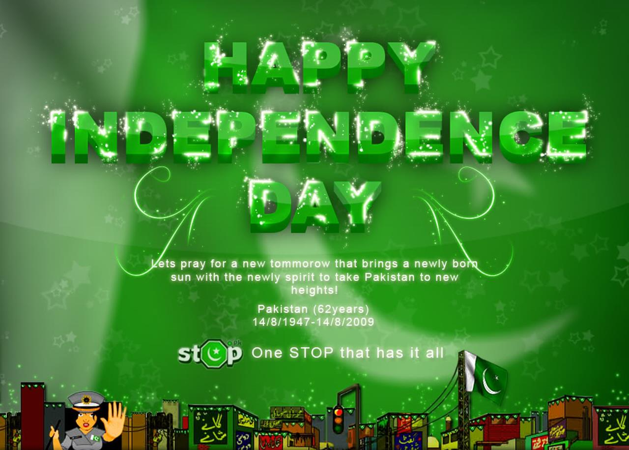 independence day pakistan new wallpapers 2014 happy independence day 1280x915