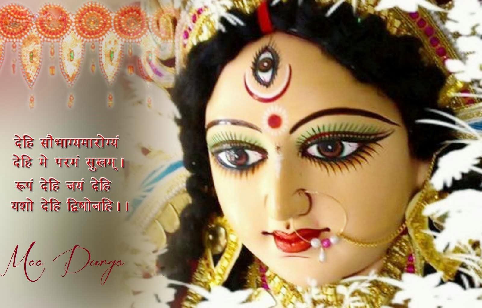 45 Hd Durga Maa Wallpapers On Wallpapersafari
