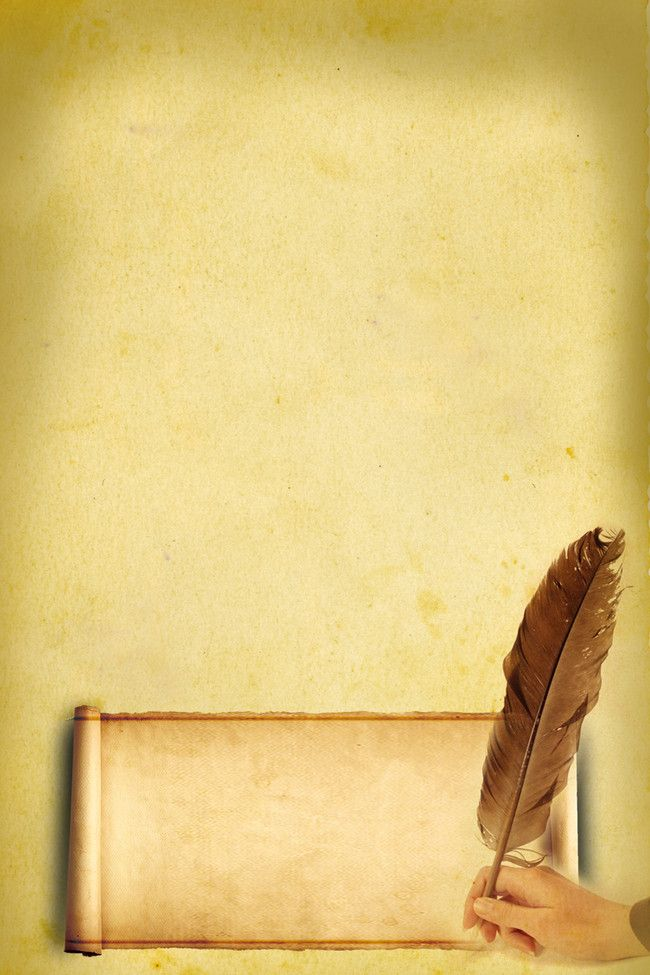 Aged Vintage Antique Paper Background Leaf and Quill Ideas in 650x975