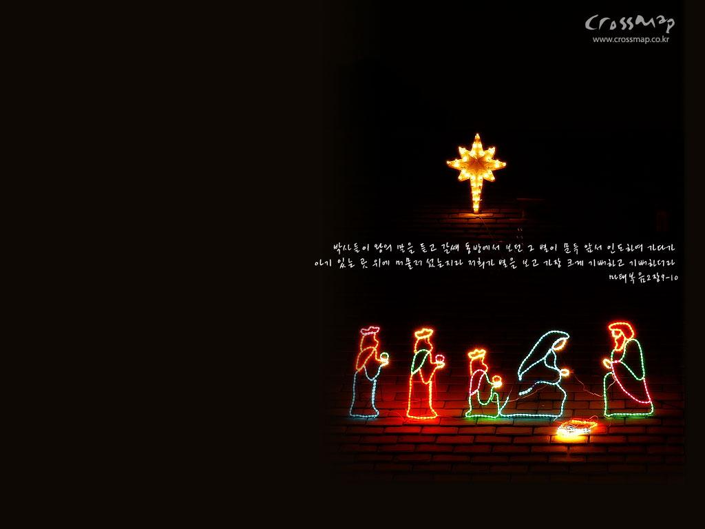 Christian Christmas Desktop Wallpaper 1024x768