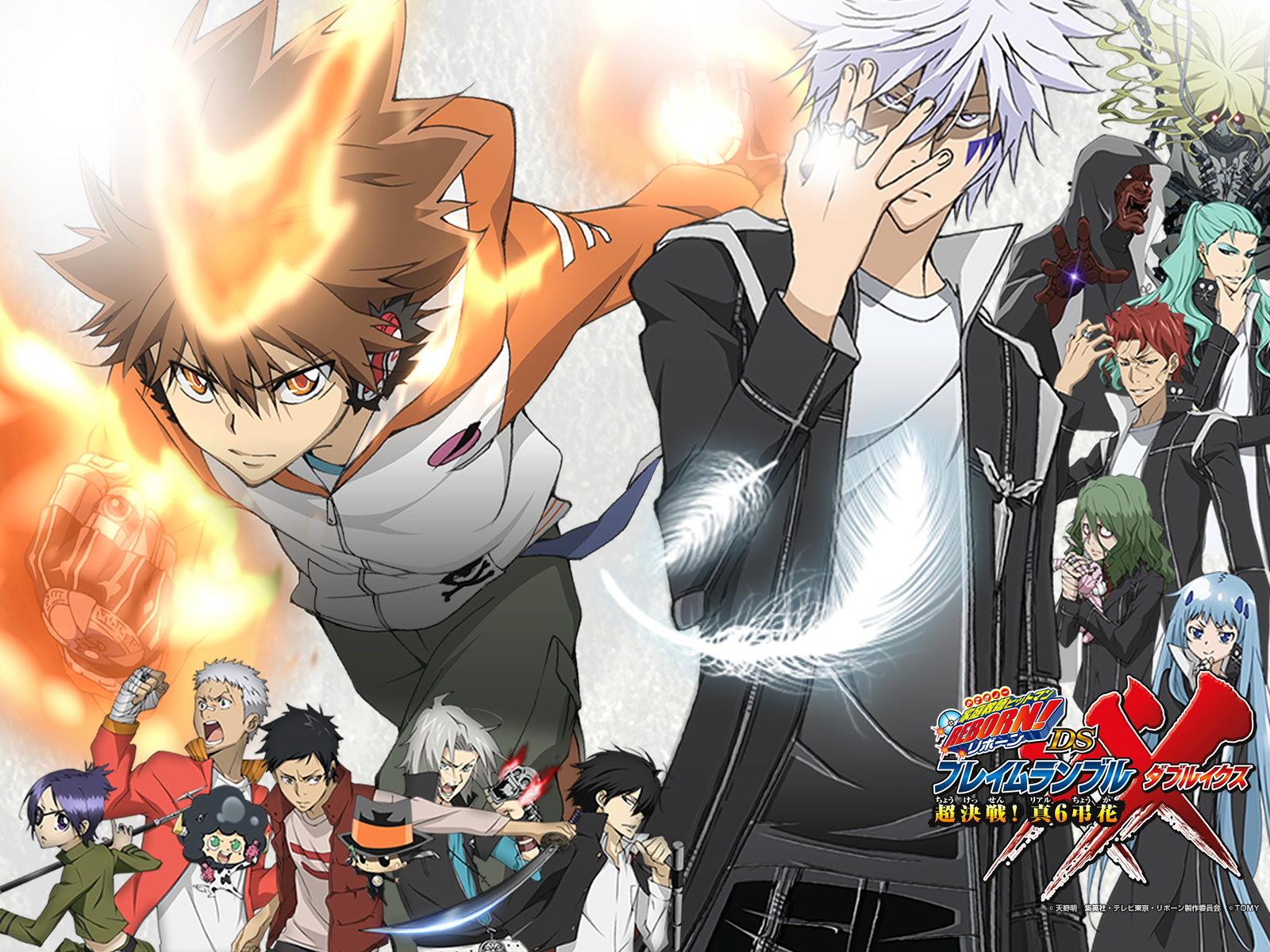 KHR Wallpapers   Katekyo Hitman Reborn Wallpaper 24814907 1600x1200