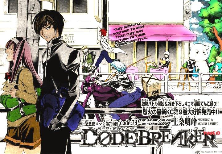 Code Breaker by YuukiD 720x499