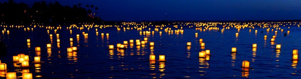 Hd Wallpapers Floating Lantern Festival 1366 X 768 119 Kb Jpeg 1024x270