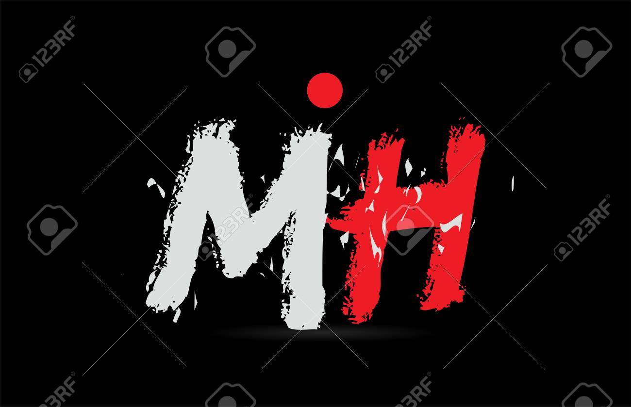 Design Of Alphabet Letter Combination MH M H On Black Background 1300x839