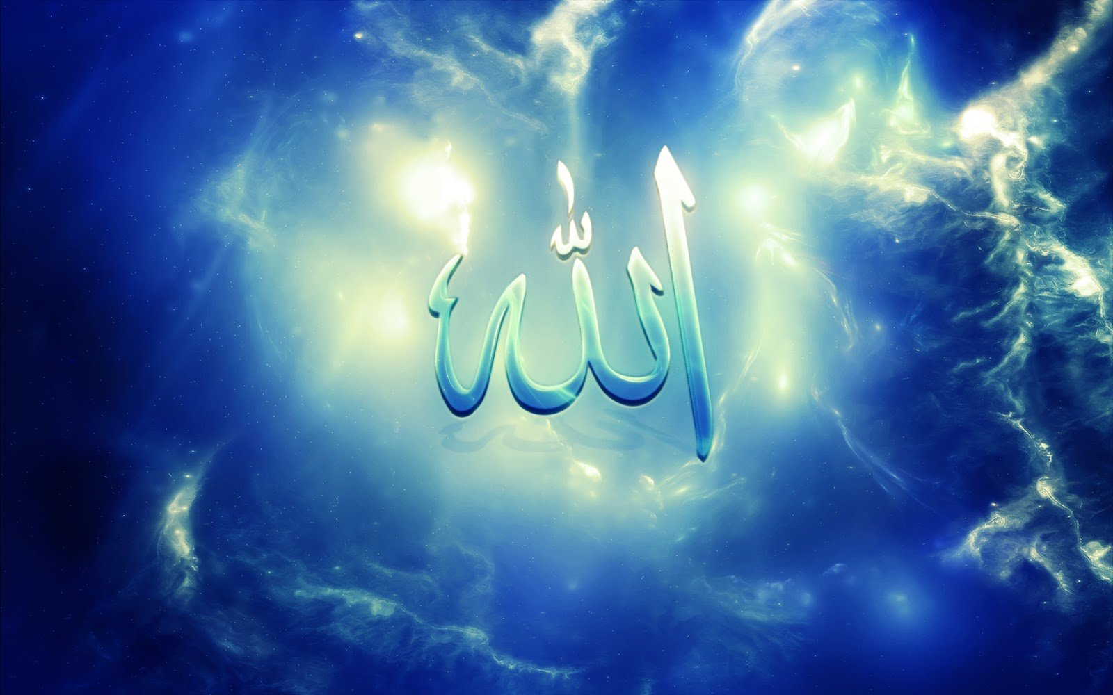 ALLAH Name High Definition Wallpapers Download 1600x1000