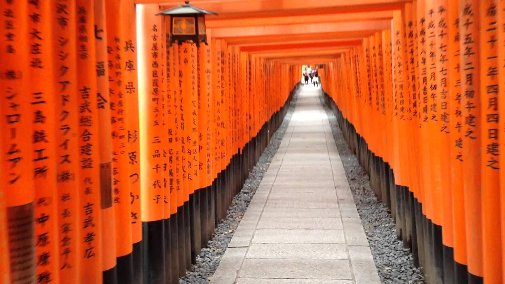 Fushimi Inari taisha Arabica 1920x1080