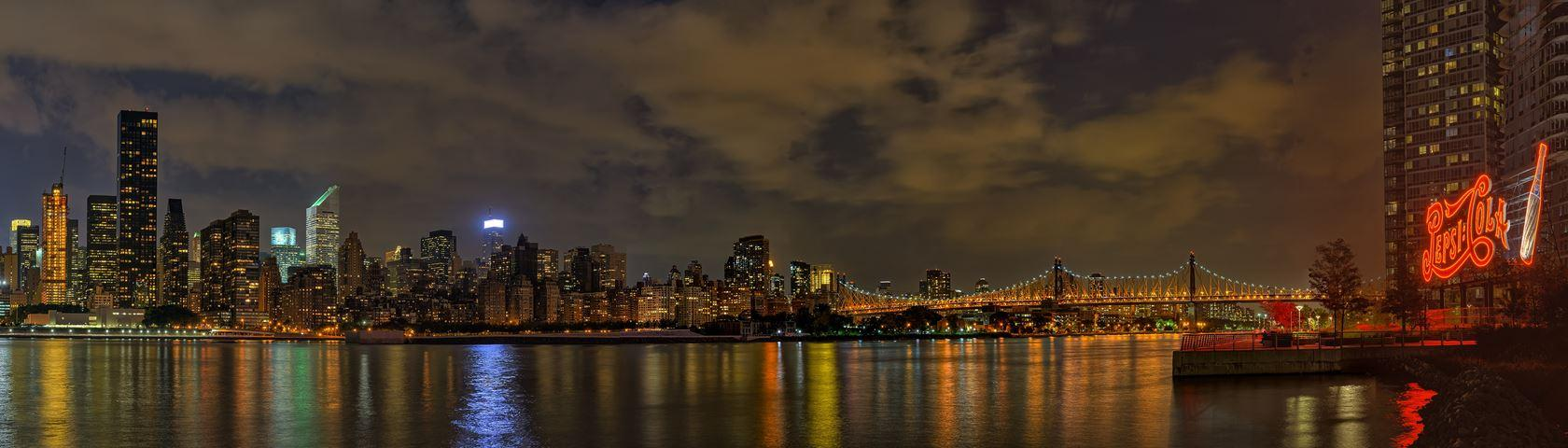 WallpaperFusion new york panorama 1680x480 Digital Trends 1680x480
