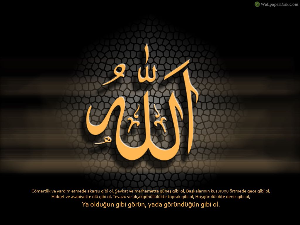 49 ] 3D Islamic Wallpaper Desktop Wallpapers On WallpaperSafari