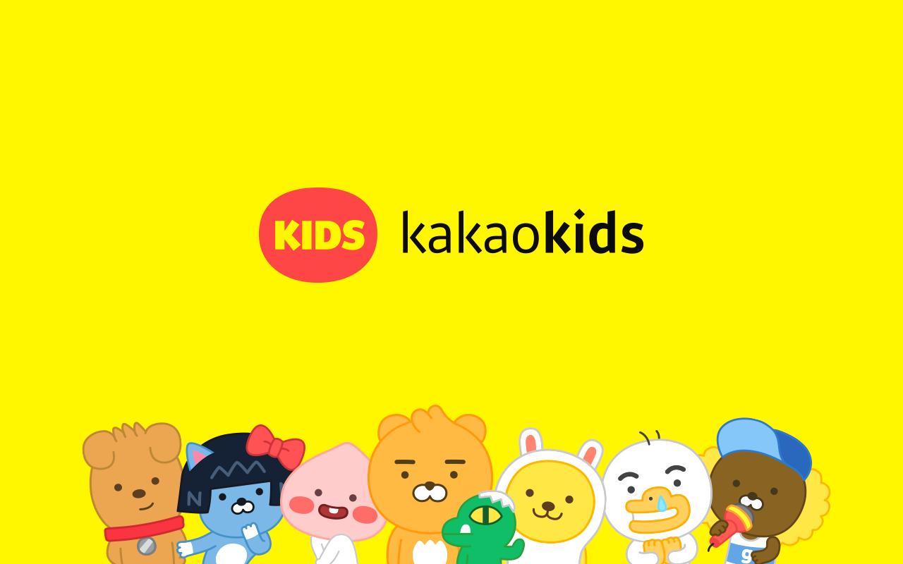 Kakao Friends Wallpaper 490111   Kakao Friends Kids 890094   HD 1280x800