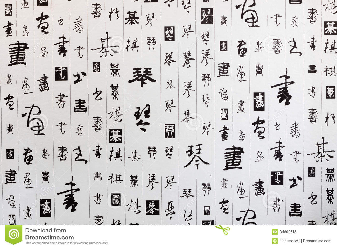 Chinese Letters Wallpaper Wallpapersafari