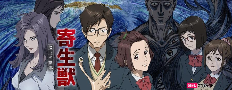 Parasyte The Maxim EPISODE 22 VOSTFR Anime francais Anime francais 900x350