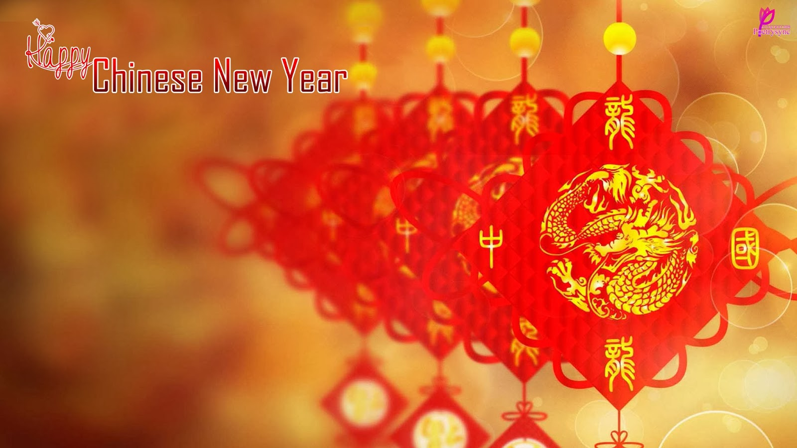 Happy Chinese New Year 2014 Images Happy Lunar New Year 2014 Wallpaper 1600x900
