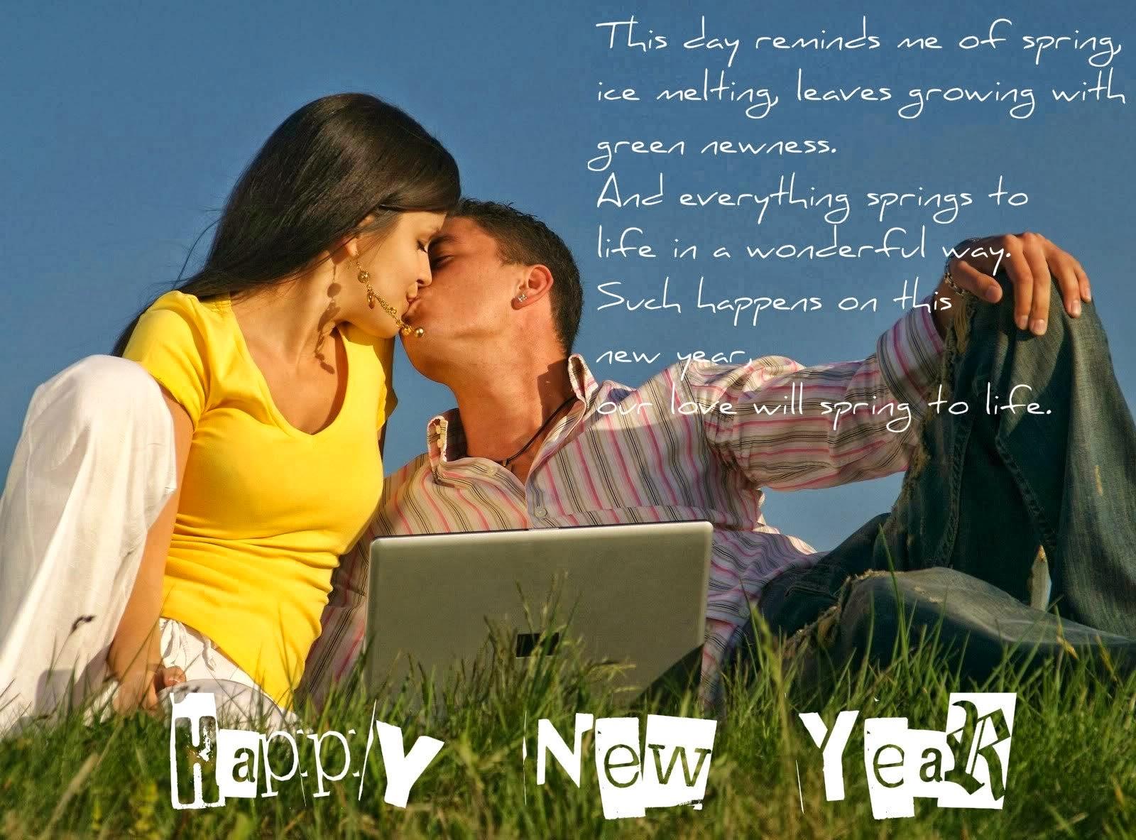 Happy New Year 2015 Wallpaper Love   Flowers Wedding Valentines 1600x1183