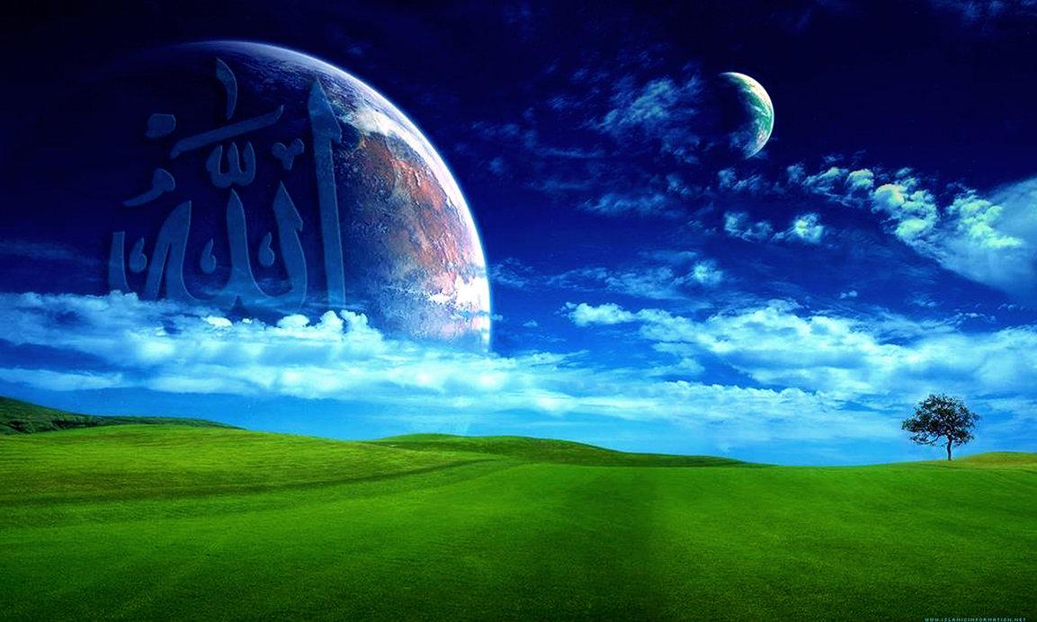 Allahs Name Wallpaper 025 by almubdi 1153x692