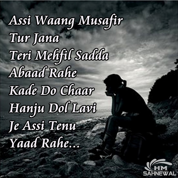 Punjabi sad wallpapers Punjabi wallpapers wallpapers punjabi 588x590