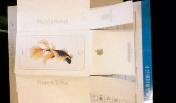 worth knowing about the new iphone 6s and 6s plus that are about to 667x390