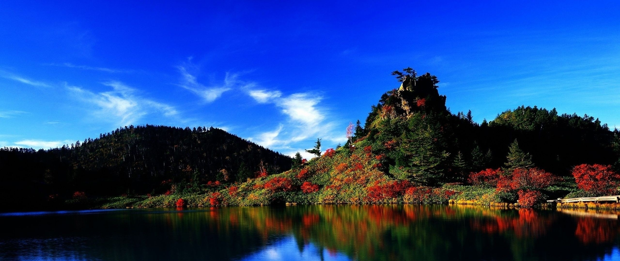 Japan Sky Beautiful Scenery Wallpaper Background 2560x1080 219 TV 2560x1080