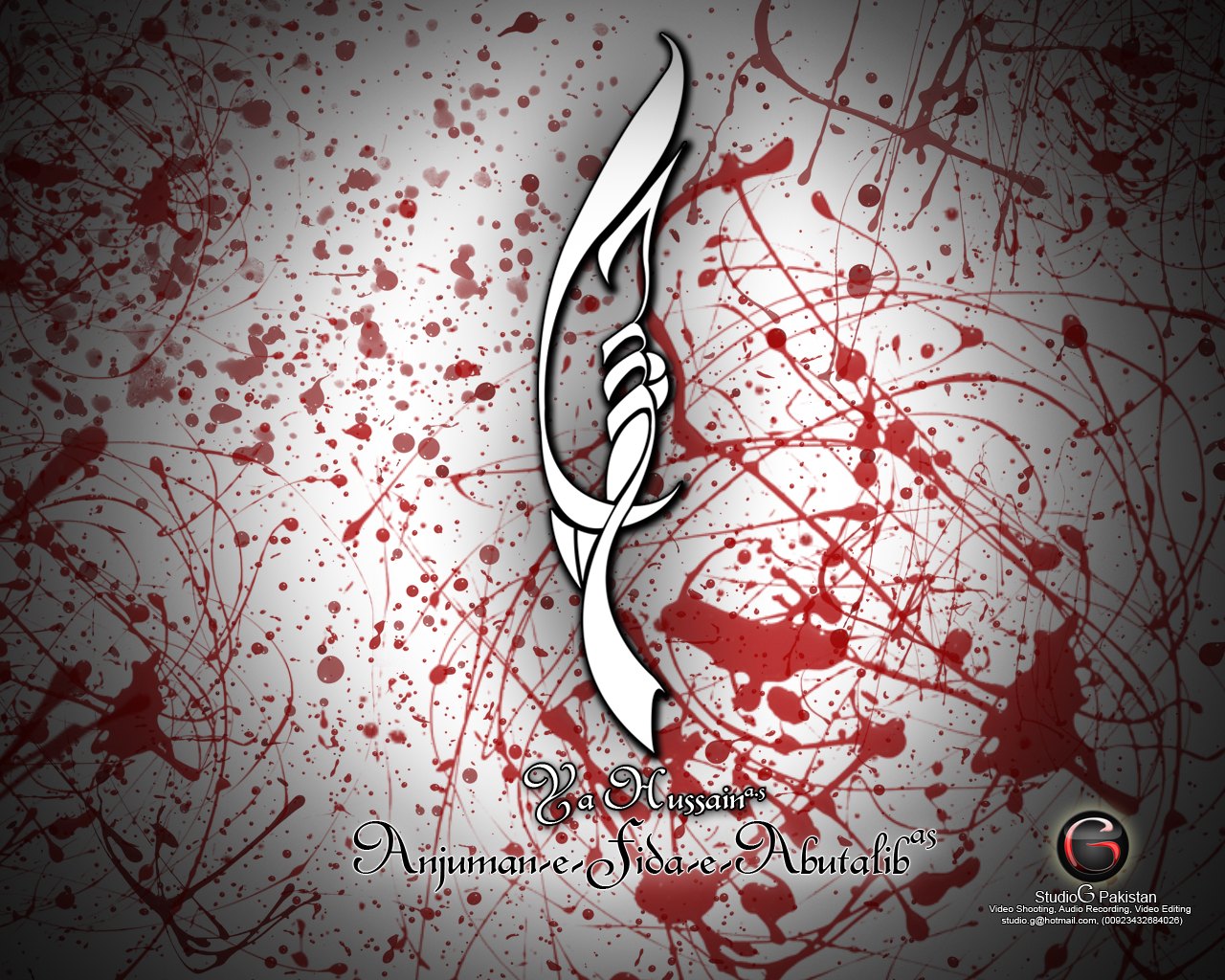 YA ALLAH WALLPAPERS 2013  Salam Ya Hussain