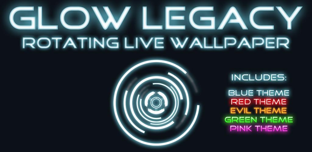 tech glow legacy rotating live wallpaper glow rotating live wallpaper 1024x500