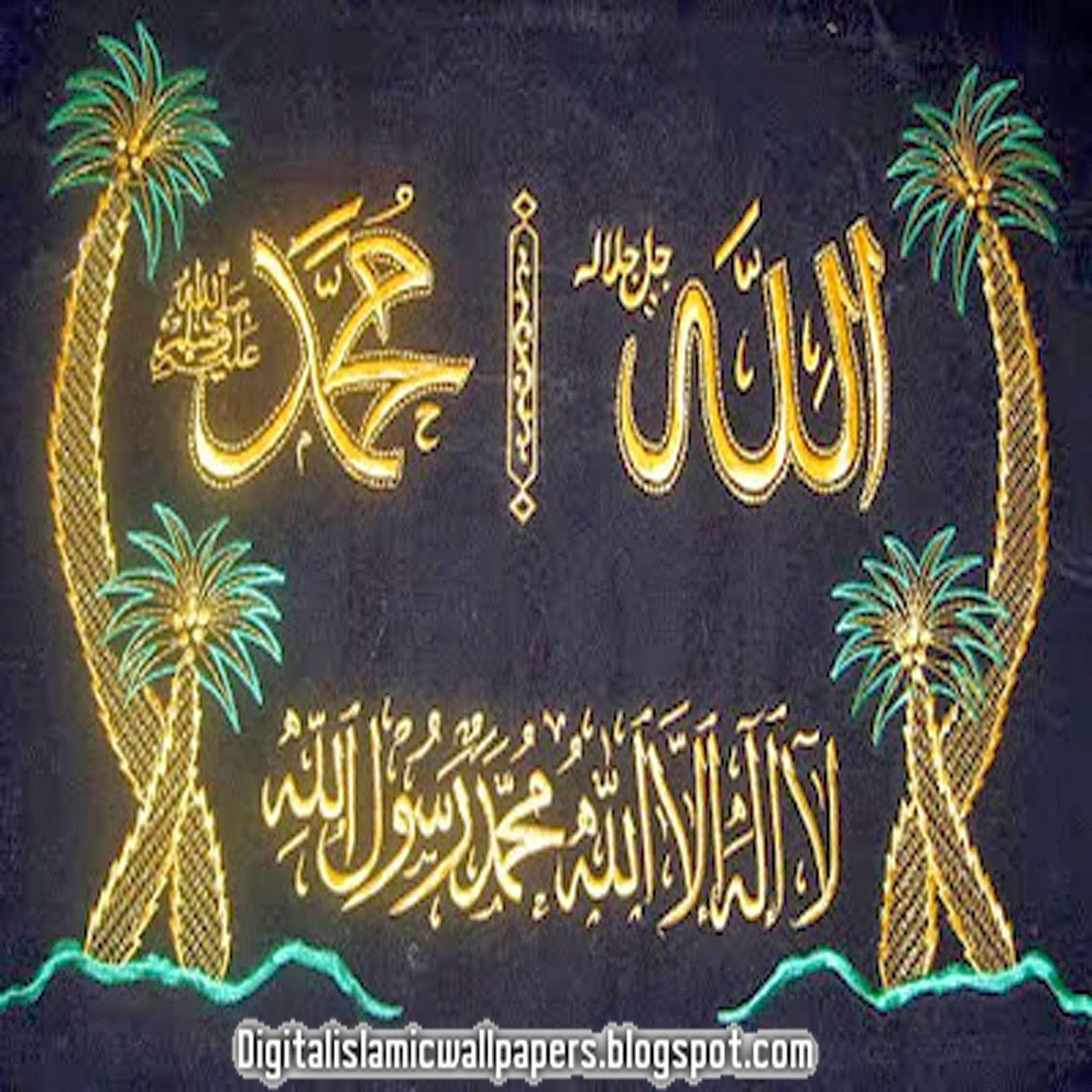 Beautiful Wallpaper Allah Muhammad