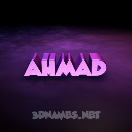 Preview of Big Purple for name Ahmad 500x500